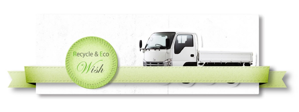page_topbanner_truck