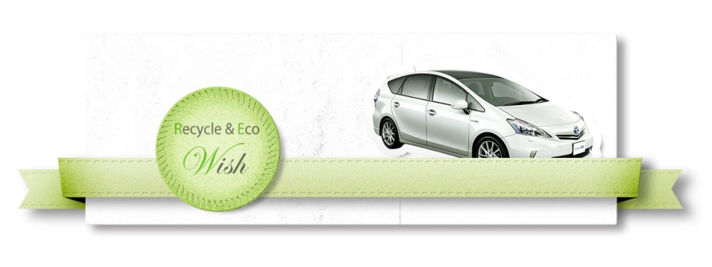 page_topbanner_car